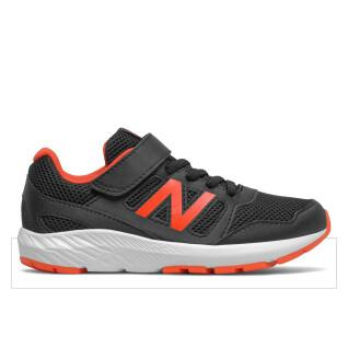 Children's shoes New Balance 570